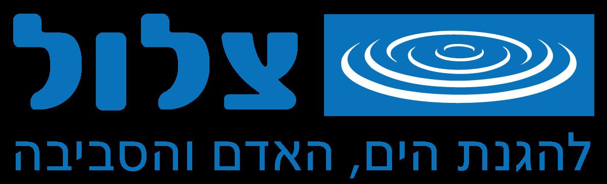 לוגו צלול