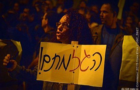 """""""צלול"""": ממשלת ישראל הכריזה מלחמה על הסביבה, על הציבור ועל בריאותו"""