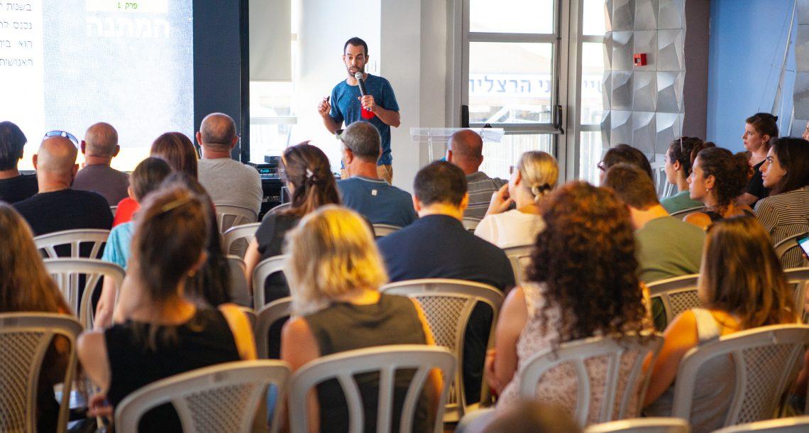 """""""עיר ללא פלסטיק"""": חברה חדשה לייעוץ עסקי של עמותת צלול"""