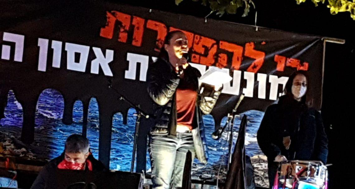 """מנכ""""ל """"צלול"""" מאיה יעקבס בנאום בכיכר הבימה:  """"ישראל מפקירה את הים"""""""