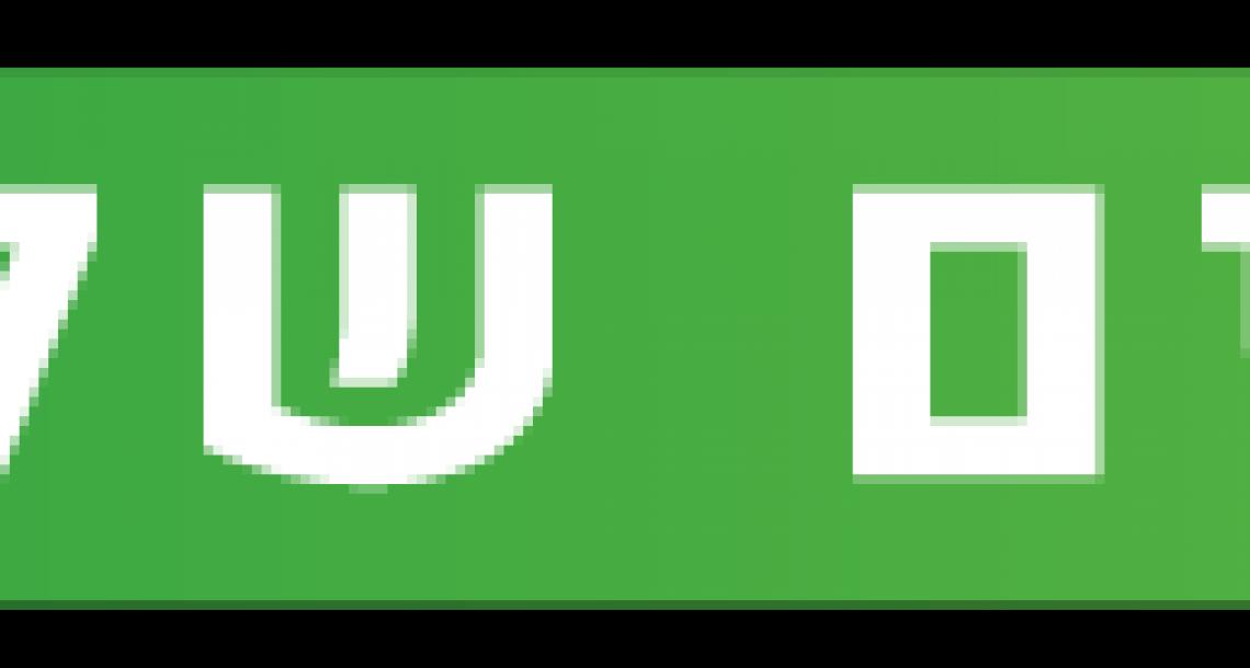 """50 גוונים של ירוק – """"צלול"""" מסייעת לעסקים להפוך לסביבתיים"""