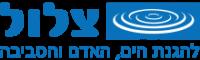 zalul_Logo_web.png